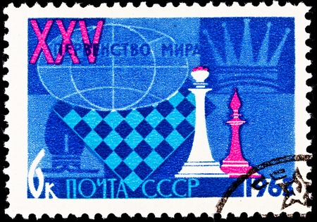 franked: USSR - CIRCA 1963: A stamp printed in USSR commemorating the 25th Championship chess match, circa 1963.