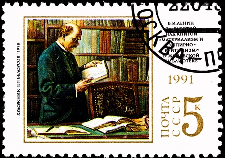 commemorating: USSR - CIRCA 1978: A stamp printed in USSR commemorating the 121st anniversary of Lenin