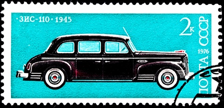 super car: USSR- CIRCA 1976:  A stamp printed in the USSR shows ZIS 110 limousine car manufactured by ZIL, modeled after Packard Super Eight, circa 1976. Stock Photo