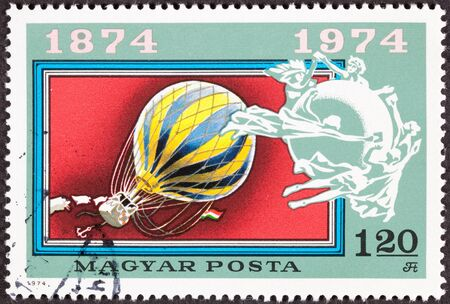 franked: Hungarian Balloon Postage Stamp celebrating the 100th anniversary of the Universal Postal Union which manages the international postal system