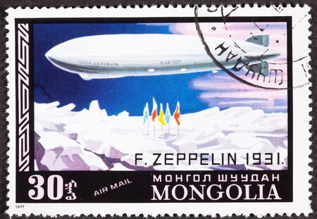 graf: Graf Zeppelin Flight to the North Pole, 1931, canceled Mongolian Air Mail Postage Stamp