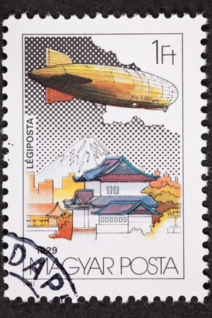 magyar: Graf Zeppelin in Japan, at Mount Fuji during its round the world trip in 1931.  Cancelled Hungarian Stamp