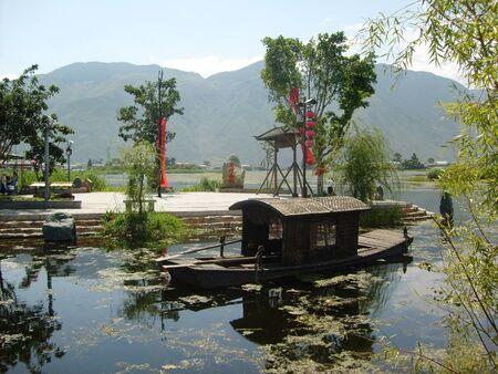 Dali Eryuan Lake photo