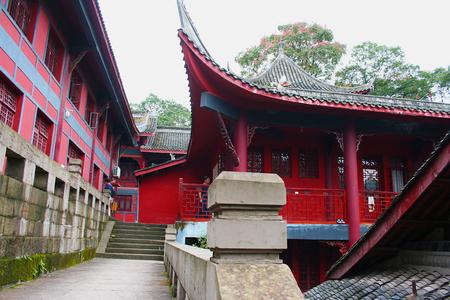 Chongqing red houses