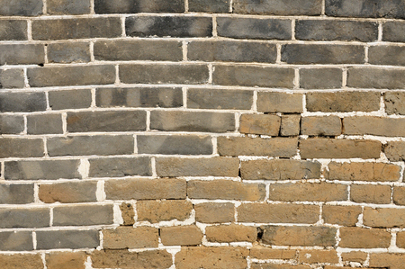 vulgar: Background texture of the stone wall