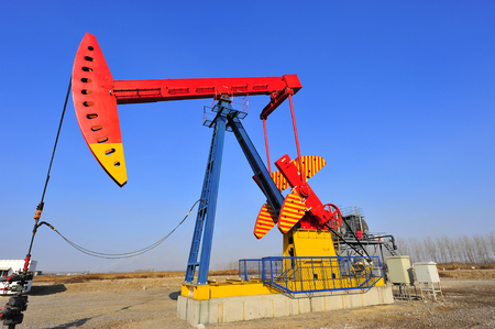 The oil pump Standard-Bild