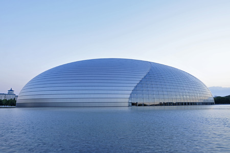 Beijing, China - on August 11, 2014: the beauty of the national grand theater, national grand theatre in the evening, Beijing's most famous landmarks 에디토리얼