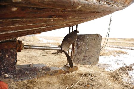 damaged: damaged ship Stock Photo
