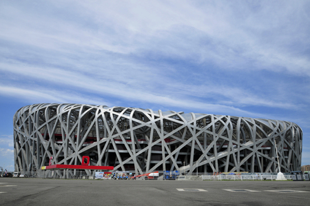 paralympic: On December 1.The birds nest is a stadium in Beijing, China, especially designed for use in the 2008 summer Olympic Games and paralympic games.Beijing, Dec. 1, 2014. Editorial