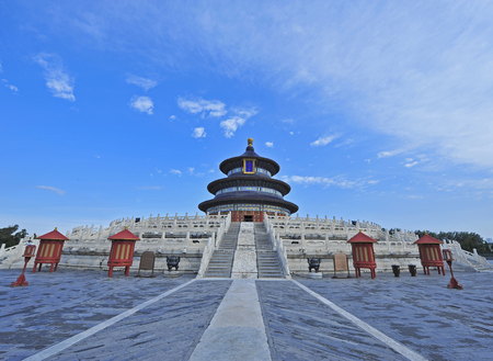The temple of heaven park  Editorial