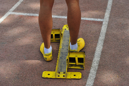 sports students began to sprint race