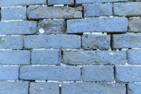 The old brick wall texture Reklamní fotografie