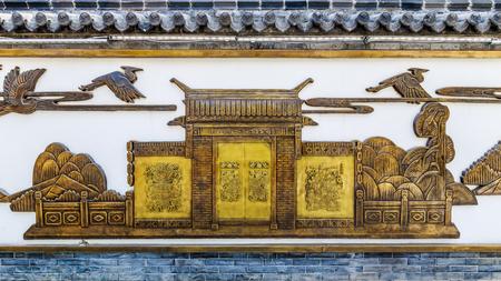 Yangjiabu Folk Art  of Wall Relief