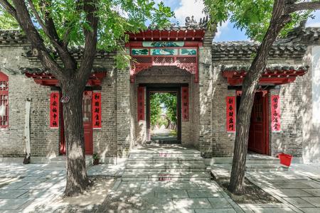 Northern characteristic residential building in Yang Jia Bu , Shandong
