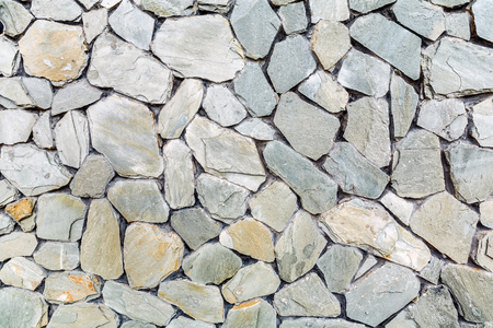 Stone wall texture background material