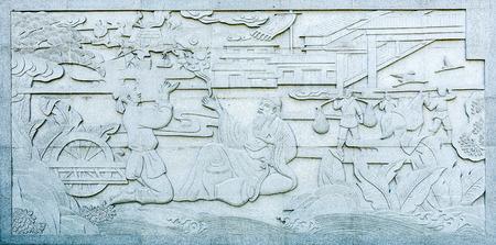 wine culture relief in Qilu wine region scenic area Editöryel