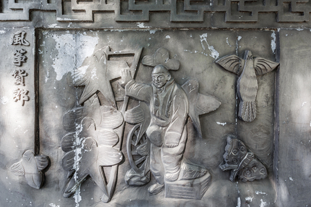 Urban historical folk relief wall carving Stock fotó