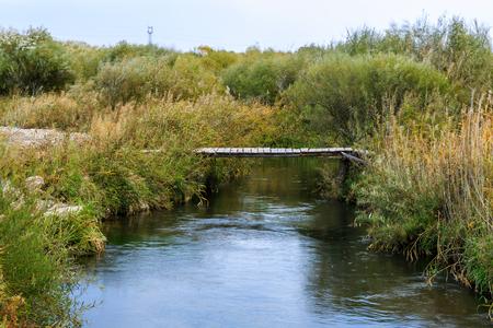 Source de la rivière Weihe