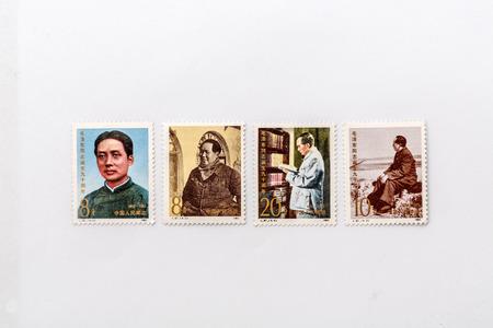 Mao Zedongs Birthday Commemorative Stamp Editorial