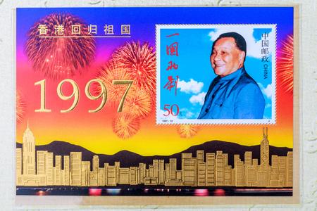 Hong Kong Commemorative Stamp Sajtókép