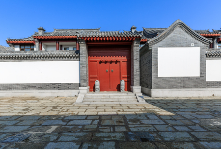 Shiyan Garden Chinese Architecture Courtyard Redakční