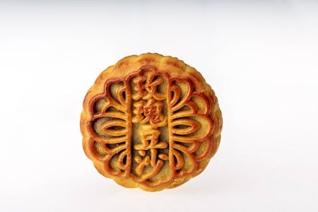 Rose bean mooncake Stock Photo