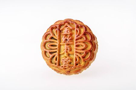 Golden-silk jujube and lotus paste mooncake