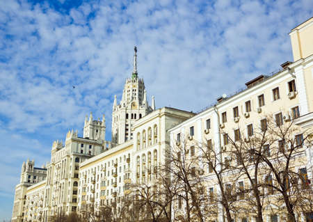 The historic high-rise residential building on quay in central of Moscow photo