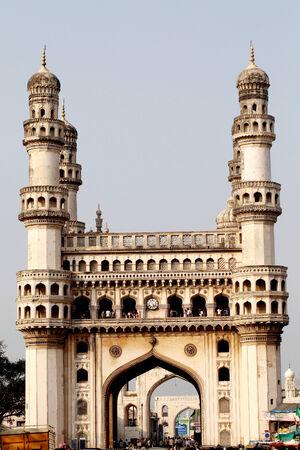 minar: Charminar at Hyderabad, Andhra pradesh, India Stock Photo