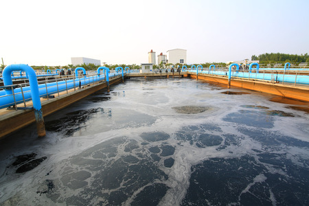 Part of a waste water treatment scene Banco de Imagens