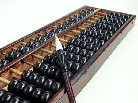 abaco: cepillo de Abacus