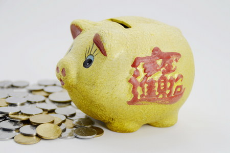 horizontal format horizontal: Piggy bank cans Stock Photo