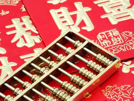 abaco: Ábaco chino