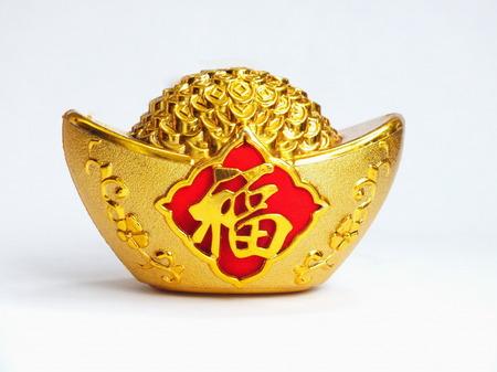 ingot: Gold ingot Stock Photo