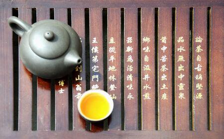 chinese tea: Chinese tea
