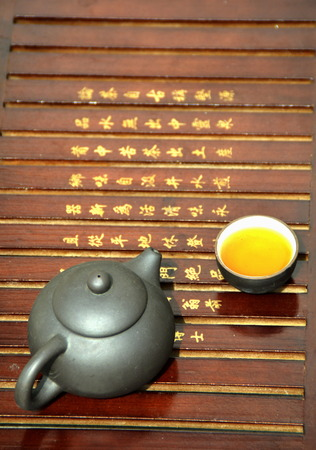 chinese tea ceremony: Chinese tea ceremony Editorial