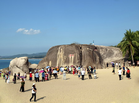 wherever: Hainan Sanya scenic spot in the remotest corners of the globe Editorial
