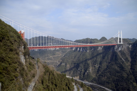 Xiangxi Aizhai Bridge
