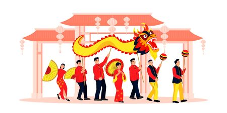 Celebrating Chinese Lunar New Year. Vector flat cartoon illustration of happy dancing people. Holiday performance in china town with dragon, lanterns, dances. Traditional holidays design elements