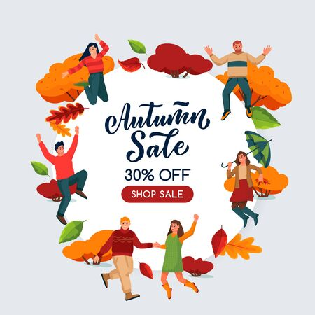 Fall season sale poster, banner design template. Autumn abstract white frame background. Vector flat cartoon illustration of happy jumping people and multicolor leaves. Foto de archivo - 133254182