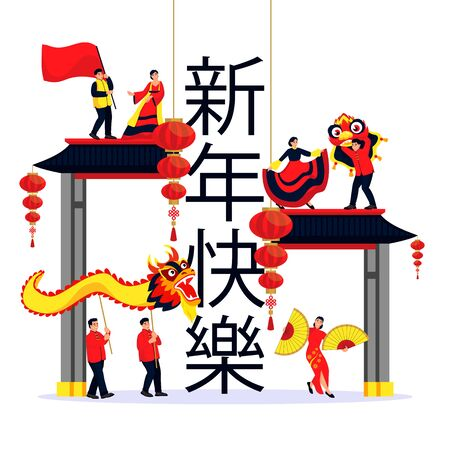 Celebrating Chinese Lunar New Year. Vector flat cartoon isolated illustration. Dancing people, dragon and lanterns on Chinese characters mean Happy New Year.
