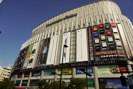 AKIHABARA, TOKYO, JAPAN - Oct 25, 2014 : Yodobashi Akiba Shop