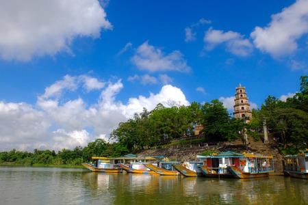 Thien Mu Pagoda In Hue, Vietnam photo