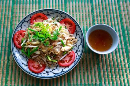 catfish: chicken minced vermicelli salad, minced vermicelli mash with spicy. Vietnam food