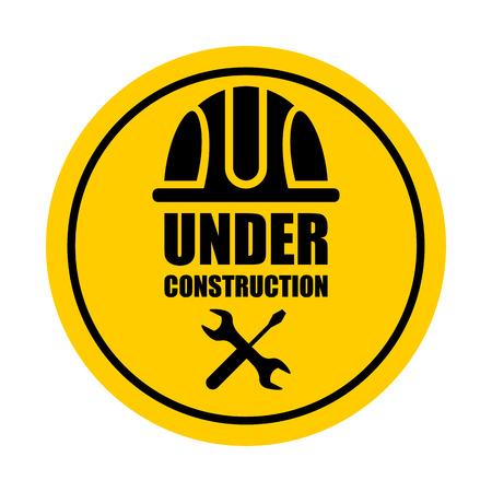建設中の警告サイン