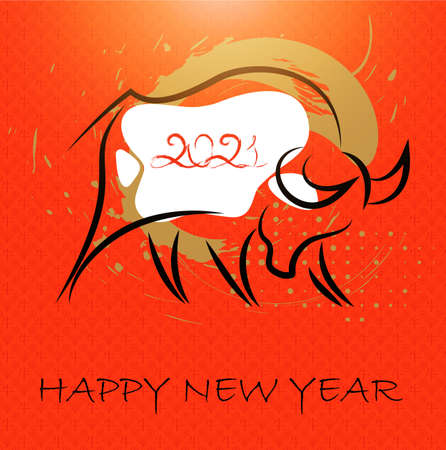 Chinese new year 2021 card. Abstract ox, bull, cow.