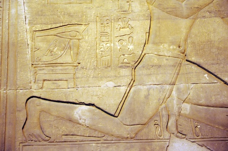 Temple of Sobek the crocodile god at Komombo in Egypt photo