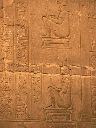 Temple of Sobek the crocodile god at Komombo in Egypt photo