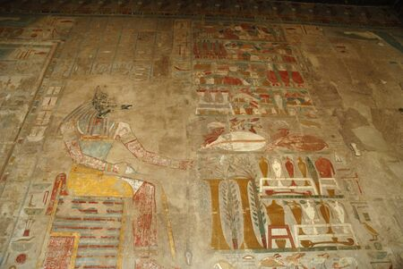holies: Mortuary Temple of the female Pharaoh Hatshepsut Luxor Egypt. Hatshepsut meaning, Foremost of Noble Ladies was the fifth pharaoh of the eighteenth dynasty of Ancient Egypt