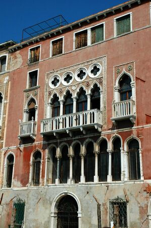 doge's palace: Old Palazzo on the Grand Canal in Venice Italy Stock Photo